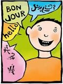 Bilingual brains better equipped to process information